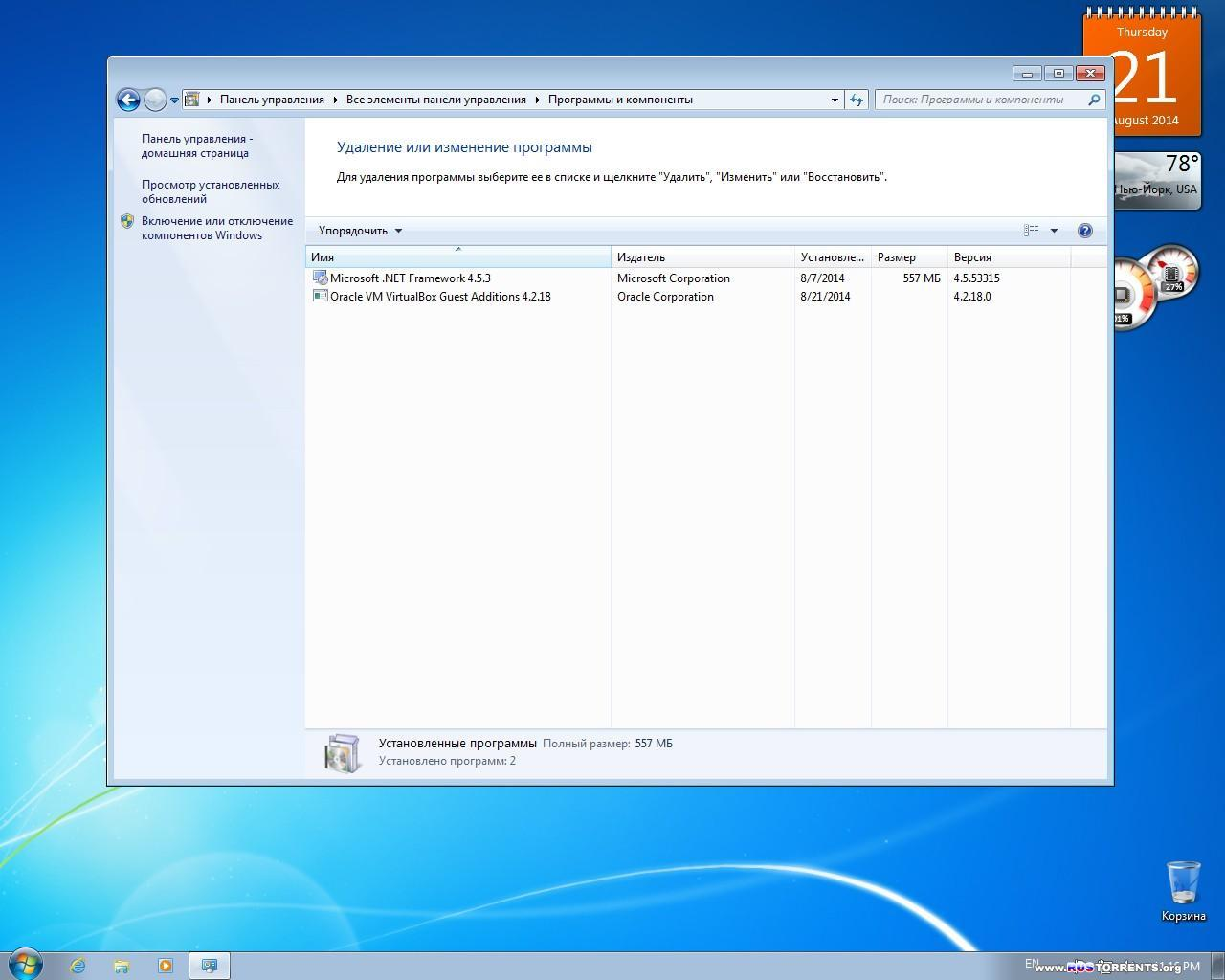 Windows 7 Ultimate SP1 x86/x64 Pre-Activated August 2014 by Generation2 (18.08.2014)