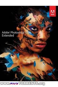 Adobe Photoshop CS6 Extended 13.1.2 | Portable by PortableAppZ