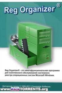 Reg Organizer 6.35 Final RePack + Portable by KpoJIuK