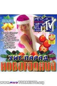 VA - Новогодний Хит-Парад MTV 50x50