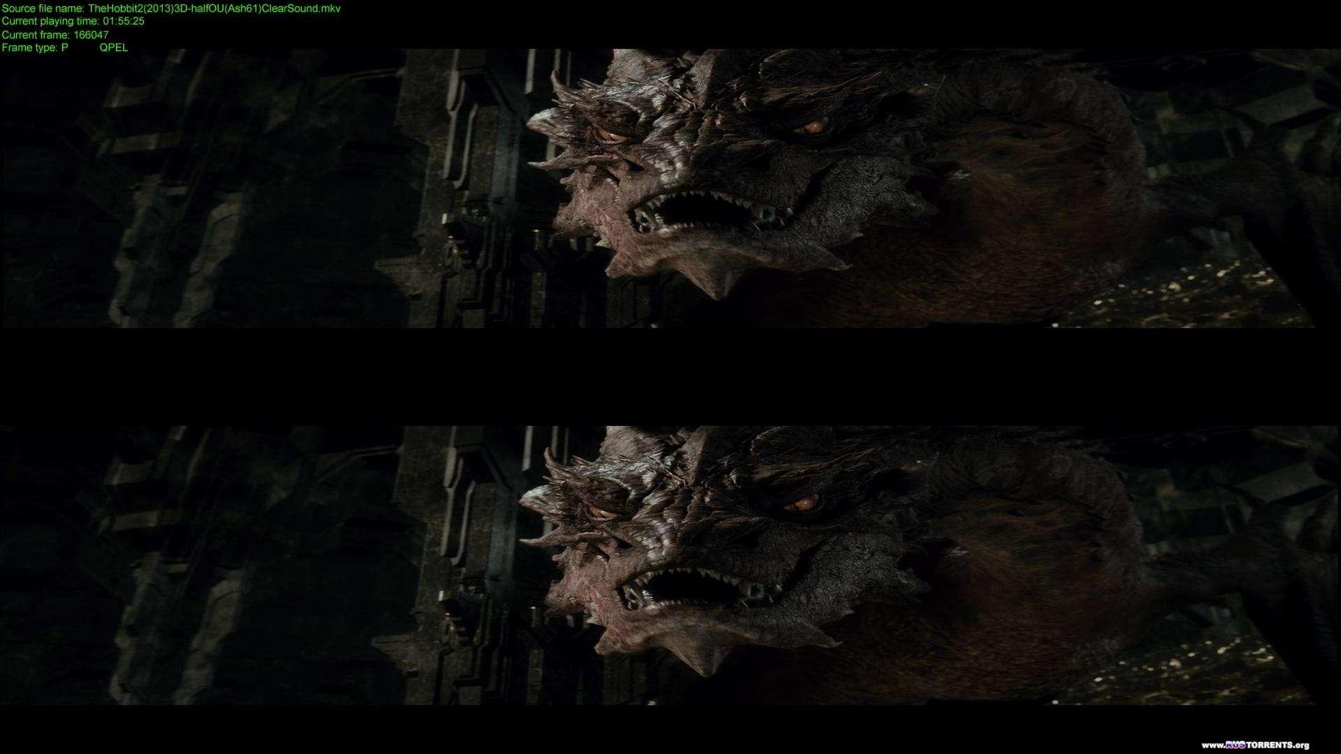Хоббит: Пустошь Смауга | BDRip 1080p | 3D-Video | halfOU | Лицензия