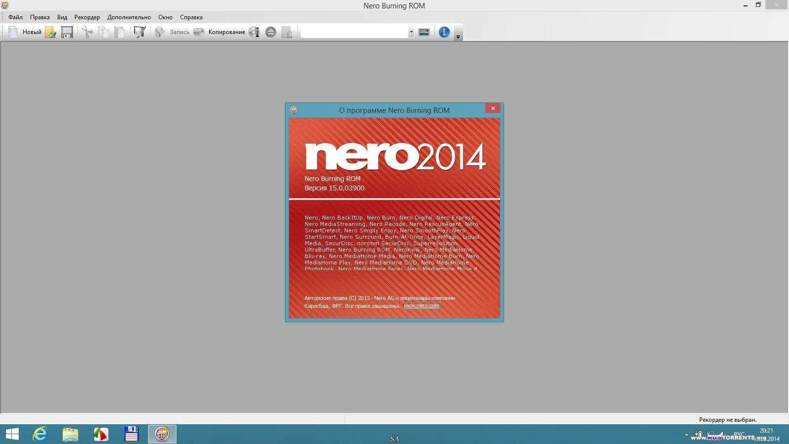 Nero Burning ROM & Nero Express 15.0.03900 RePack (& Portable) by D!akov