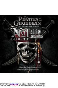 OST - Pirates of the Caribbean: On Stranger Tides from AGR (Score) (Unofficial)