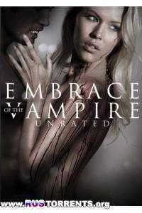 Объятия вампира | HDRip