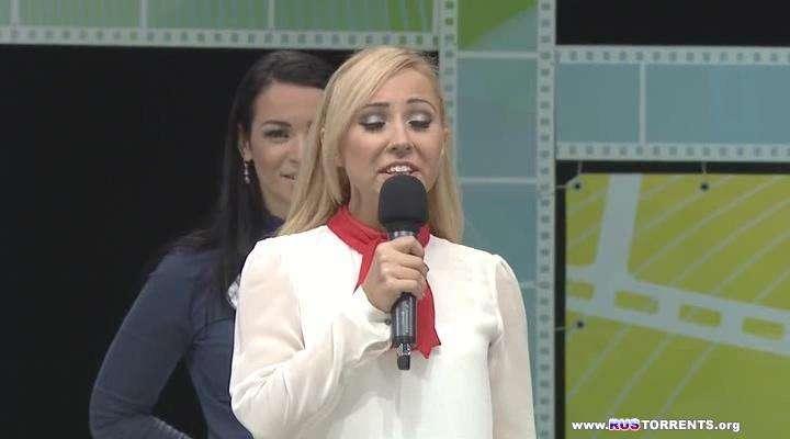 КВН-2014. Первая лига. Первая 1/2 финала [28.09.2014] | WEB-DLRip