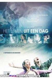 Жизнь за один день | DVDRip