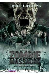 Резня зомби | HDRip | Лицензия