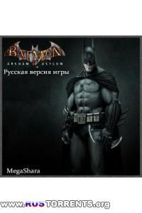 Batman: Arkham Asylum (Новый Диск) [RePack] / R.G.MegaShara