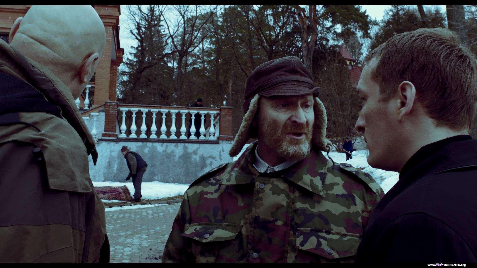 Дубровский | BDRemux 1080p | Лицензия