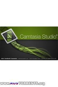 TechSmith Camtasia Studio 8.4.2 Build 1768 | PC | RePack by KpoJIuK