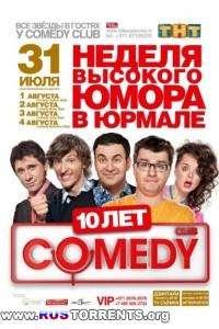 Comedy Club в Юрмале (5 Выпуск) [эфир от 27.09.] | WEBDLRip
