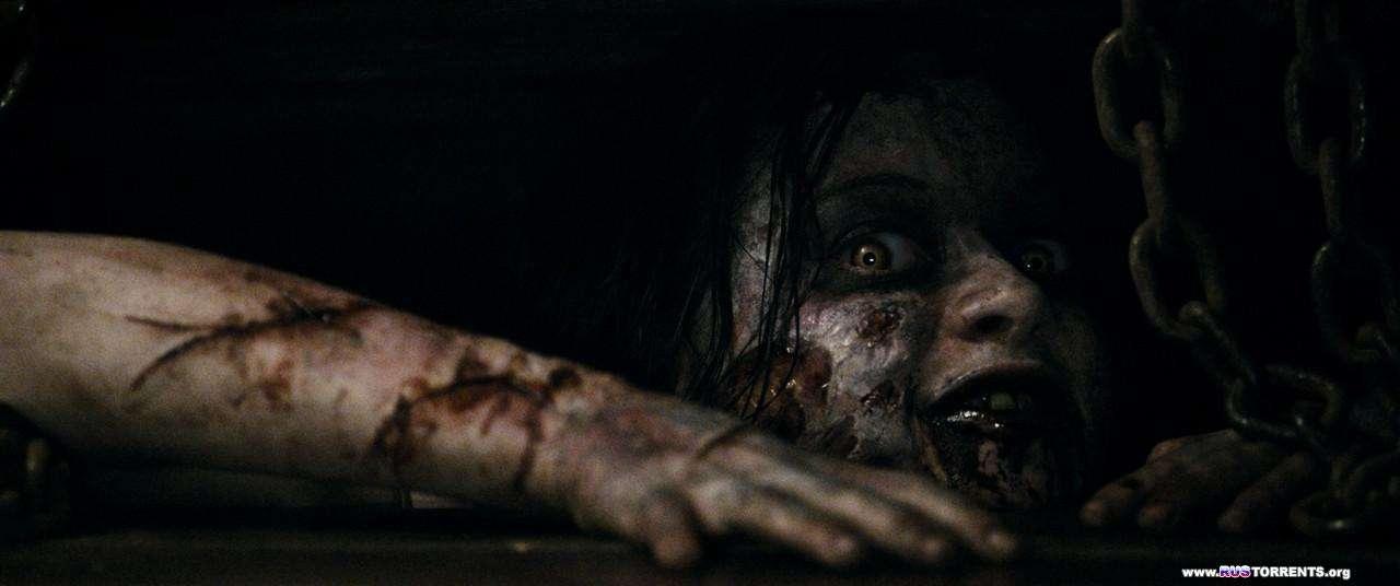 Зловещие мертвецы: Черная книга | BDRip 720p | Лицензия