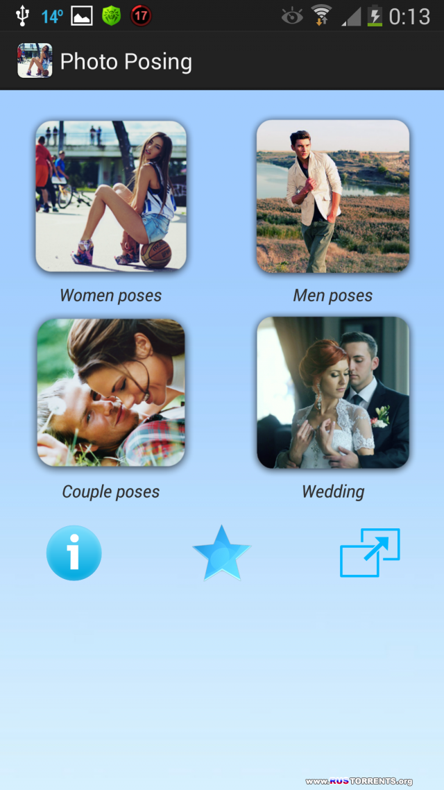 Photo Poses v 1.0 | Android