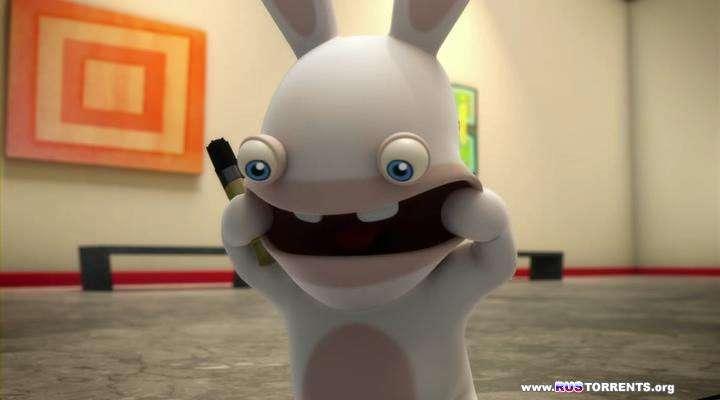 Нашествие кроликов | (1 сезон, 9 серия) | WEBDLRip