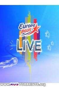 Европа Плюс Live | WEBRip