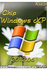 Windows XP (ChipDVD) Сборка от 2012.06 [DVD5] - PC