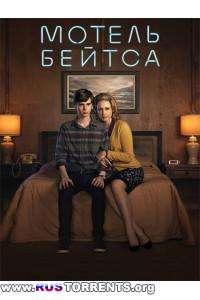 Мотель Бейтса [01 сезон: 01-10 серий из 10] | WEB-DL 720p | LostFilm