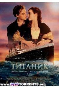 Титаник | BDRip 720p