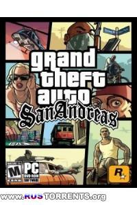 GTA San Andreas + MultiPlayer v0.3e | PC