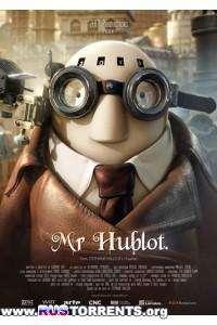 Господин Иллюминатор | HDTVRip 720p