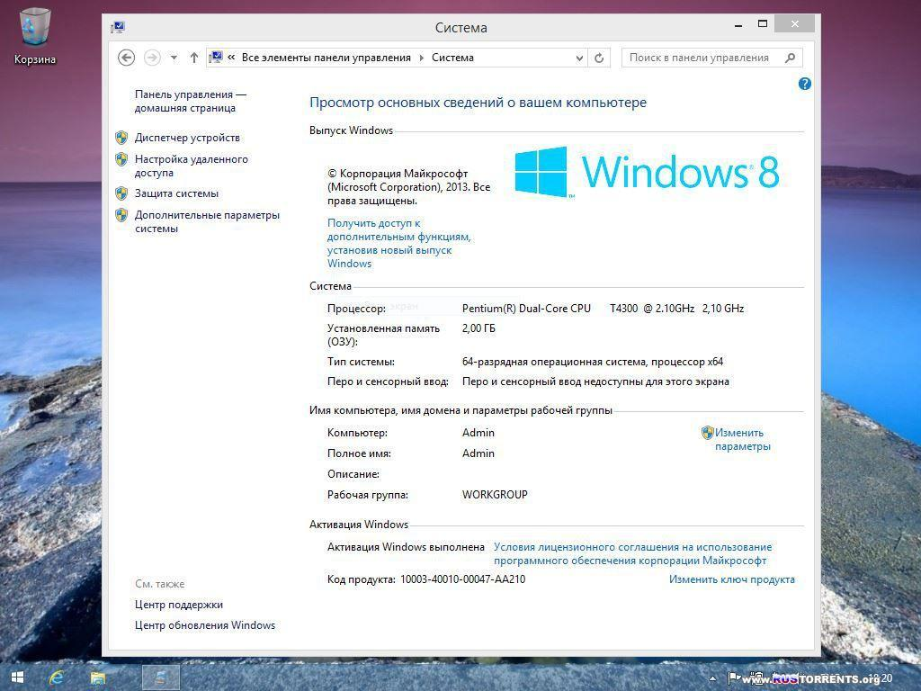 Windows 8.1 Pro Preview Z.S Edition x86/x64 RUS (20.07.13)