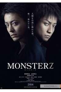 Монстр | DVDRip | L1