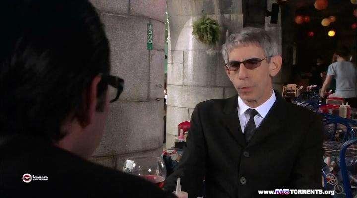 Санторини | HDTVRip