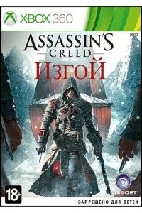 Assassin's Creed: Rogue | XBOX360