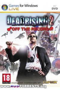 Dead Rising 2: Off The Record (1С - Софтклаб)
