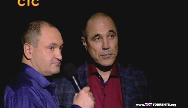 Уральские пельмени. 20 лет в тесте (часть 2) | SatRip