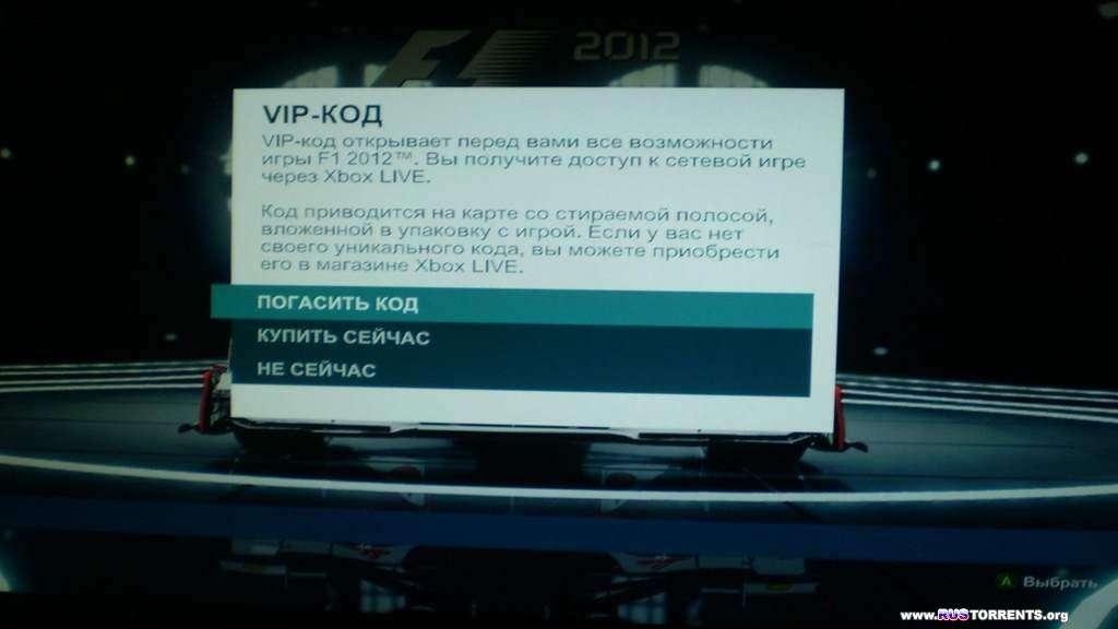 F1 2012 | PS3
