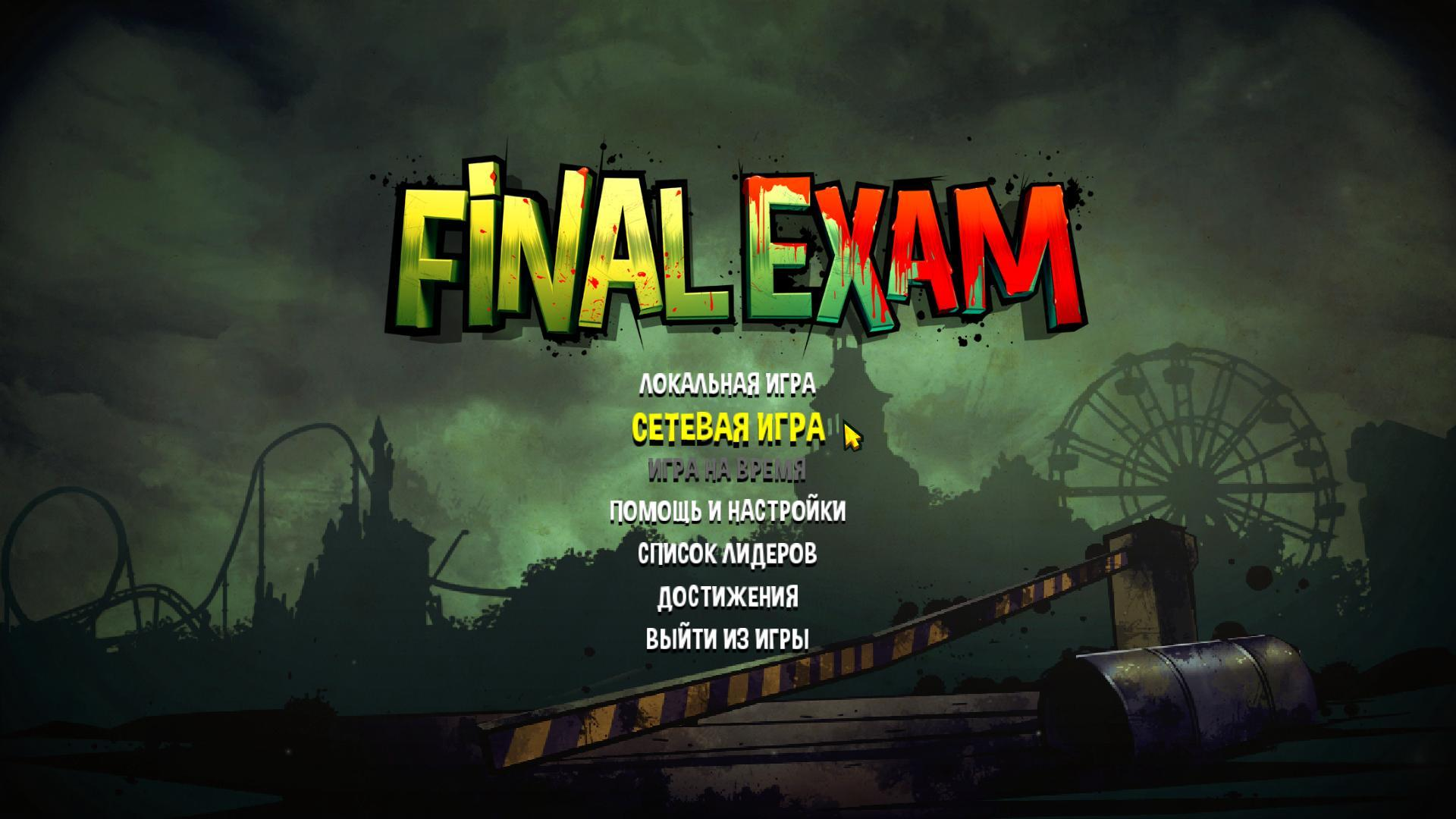 Final Exam [1.0.3] | PC | RePack �� R.G. Steamgames