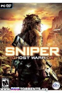 Sniper: Ghost Warrior (RUS) / Update 1 [RePack]