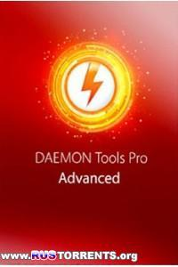 DAEMON Tools Pro Advanced 5.5.0.0387 RePack by KpoJIuK