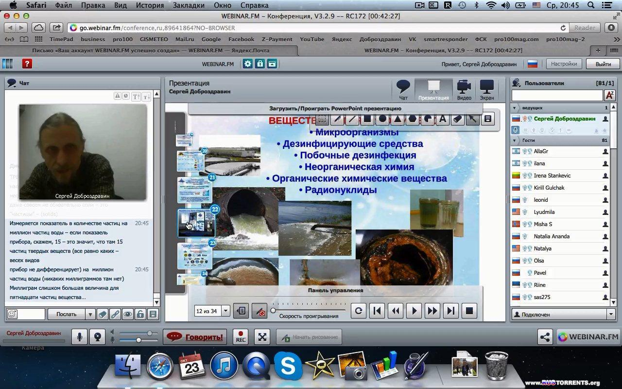 21-������� ��������-������� ����������� �� � ��  | WEBRip 720p