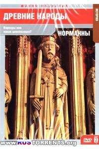 Мания познания: Древние народы. Норманны | DVDRip | P1