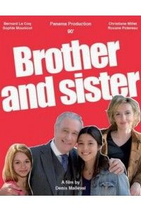 Брат и сестра | SATRip | P
