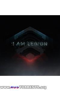Noisia - I am Legion | MP3