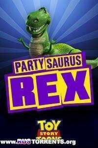 Веселозавр Рекс | BDRip 720p | Лицензия