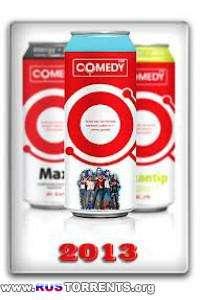 Новый Comedy Club [358] [эфир от 07.03] | SATRip