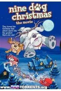 Девять рождественских псов | DVDRip