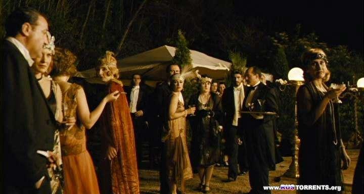 Наследие Вальдемара 2: Там, где обитают тени | DVDRip