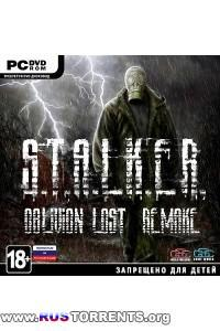 S.T.A.L.K.E.R.: Shadow of Chernobyl - Oblivion Lost Remake [v.2.0] | RePack