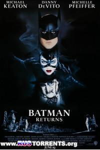 Бэтмен возвращается | BDRip 1080p