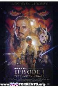 Звездные войны: Эпизод 1 - Скрытая угроза | BDRip 1080p