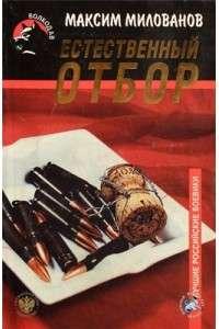 Серия книг: Волкодав [6 книг] | FB2