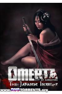 Omerta: City of Gangsters [v 1.07] | PC | Steam-Rip от R.G. Игроманы