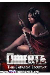 Omerta: City of Gangsters [v 1.07] | PC | Steam-Rip от R.G. Игроманы