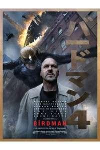 Бёрдмэн | BDRemux | Лицензия