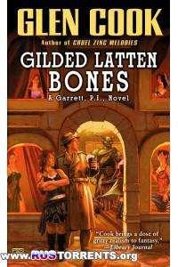 Приключения Гаррета-Золочёные латунные кости